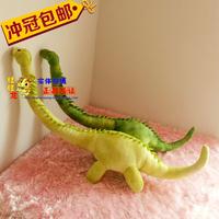 Free shipping Stegosaur plush toy