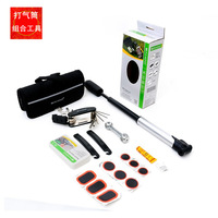 "Hot sale! ""Qixuan"" Bicycle combination set 18 in 1 repair tools with inflator. Free shipping."