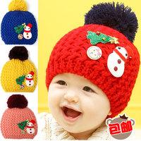 free shipping 3469 princess autumn and winter baby yarn beret hat baby hat cap christmas hat set