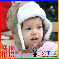 free shipping 2988 fashion baby hat lei feng child warm hat baby ear plush winter hat