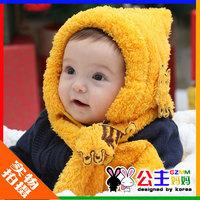 free shipping 2976 autumn and winter child hat baby boy ear insulation balaclavas baby scarf hat set female