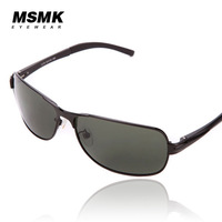 Authentic sunglasses polarized sunglasses men driving sunglasses 2013 Free Shipping