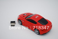 Halloween gift Product Yellow brand car design 2.4GHZ wireless bluetooth optical long life-span computer gaming mouse