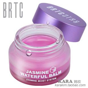 База под макияж Brtc cosmeceutical 3d база под макияж brtc cosmeceutical 3d
