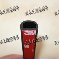 Big d car sound insulation sealing strip rpuf 14x12mm bar mrtomated eco-friendly 3m adhesive