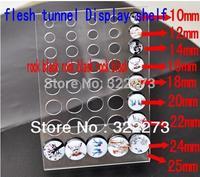[Min. Order $20] Clear acylic Ear plug Flesh Tunnel Body Jewellery Display Stand MJDP16969