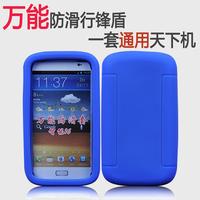 7 - 12 universal slip-resistant set universal soft case silica gel sets universal leather case protective case