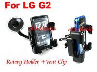 PVC Holder Car Mount Holder Sunction Window Mobile Phone Holder +Vent ClipFor LG G2 D802TA  D802 free shipping car holder