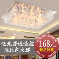 Living room lights crystal lamp ceiling light modern brief rectangle lighting lamps led phototherapy