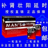 Male lasting delay coarse male penis enlargement of the