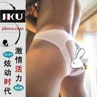 Jiku male panties low-waist sexy nylon men's butt-lifting double thong
