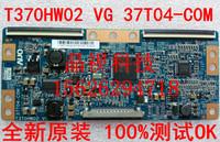Free shipping Vg t370hw02 37t04-c0m logic board 37 90