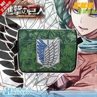 High quality animation cosplay Shingeki no Kyojin Attack on Titan Aren nylon survey corps messenger bag school bag