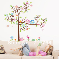 Colourful Flower Tree & owl Wall Stickers Decor Art Mural Decal Nursery Bedroom [Top-Me]-ZY1011