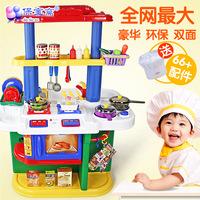 Toy set child big baby luxury sooktops girl tableware tools