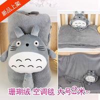 2*1.5M large totoro pillow air conditioning blanket coral fleece blanket cushion plush toy doll gift