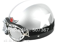 Between the silver and white electric motorcycle helmet helmet send goggles brim