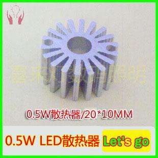 Lamp 0.5w 1w high power led lighting beads radiator aluminum radiator led light beads