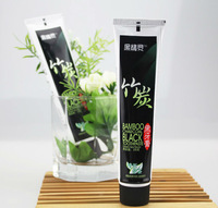 News charcoal black fluorine-free toothpaste toothpaste prevent gum recession fresh green tea 100 g 2 per packfree shipping