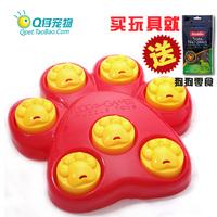 free shipping Kyjen toys pet toy dog educational toys pet