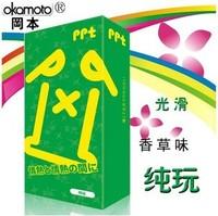New Arrival Free Shipping Long Love Condom Japan Okamoto Ppt Condom delay Condom Trojan Condoms Sex Products 7pcs/box
