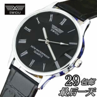 Watch male strap Men trend fashionable casual luminous mens watch quartz vintage watch