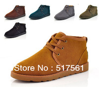 high quality male money cemented shoes casual shoes wholesale UGC boots TPC soles