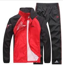 2014 new Autumn and winter casual set male fashion sportswear set male set autumn men s