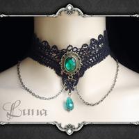 Luna - absinthe stone