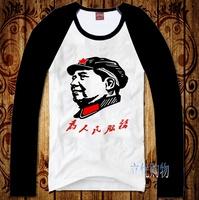Wool chairman head portrait t-shirt personalized long-sleeve red clothes head portrait Men