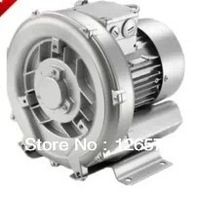400w single phase AC220V/50HZ High pressure vacuum pump air blower for dust cleaning