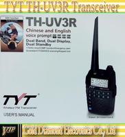50pcs/lot DHL TYT TH-UV3R Dualband 136-174/400-470MHz HT Two Way Radio walkie talkie Mini Compact Size THUV3R