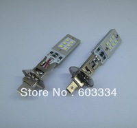 Free Ship H1 10V - 30V White LED Fog Lamps LED Foglights LED Car Bulbs LED Auto Lamps 4pcs/lot