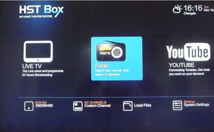 Latest product HST BOX C100 IPTV Arabic Arab tv ip set top BOX(China (Mainland))