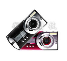 Free shipping, MP3 digital camera camera dominique N1100 authentic special trading down the memory