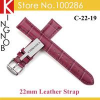 Ремешок для часов CHIMAERA 21 Band C-22-15