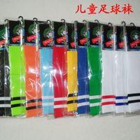 Free shipping children sports socks football socks knee-high sock cotton socks, stockings girl dance (2 double minimum)