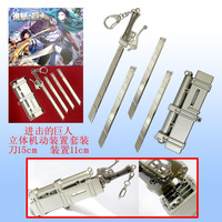 cosplay Attack on Titan Shingeki no Kyojin SNK Military Eren Jaeger Sword Knife Weapon Silver set in box  c736