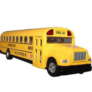 89770 13-year-old school bus alloy car model toy car bus toy