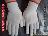 Plus size yarn nylon gloves anti-static gloves working gloves