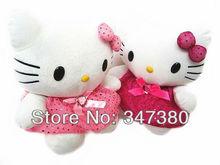 stuffed hello kitty promotion