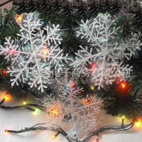 Christmas snowflake 22cm Christmas tree ornaments 100pcs Party Props Plastic + reel vanished
