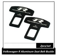 VW Volkswagen R metal seat belt buckles, 2pcs/set R-Line aluminum alloy seatbelt buckle