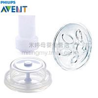 Avent pump accessories pump breast massage pad petal pad duckbill valve isis silica gel pump