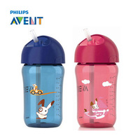 Avent 12 oz suction cup  magic cup school drinking cup 340ml  scf76200