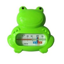 water bath thermometer price