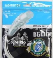 Wholesale-Free shipping BG66LTD badminton string