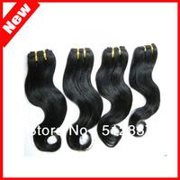 Wholesale 100%Ecxellent Brazilian Hair, Queen Body Hair Extension, cheap brazilian hair  Free Shipping DHL 6pcs/lot hot sales