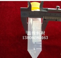 free shipping 50ml centrifugal tube with graduation conical bottom