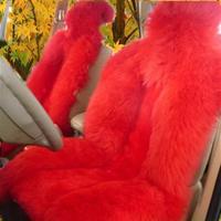 Fur wool car seat cushion HI-Lo wool car seat cushion winter wool car seat cushion multicolor